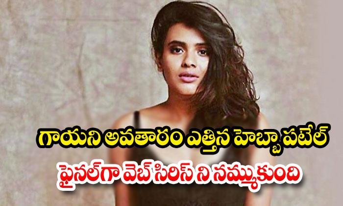 Hebah Patel Try As A Singer For Her Web Series-Director Krish Hebah Telugu Cinema Tollywood Series