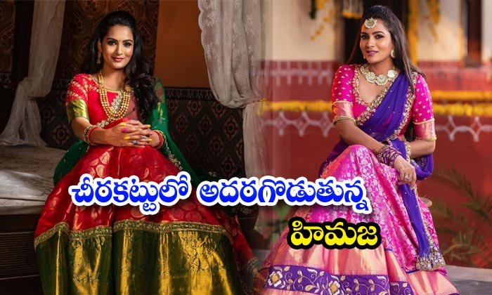 Himaja looks stunning in saree