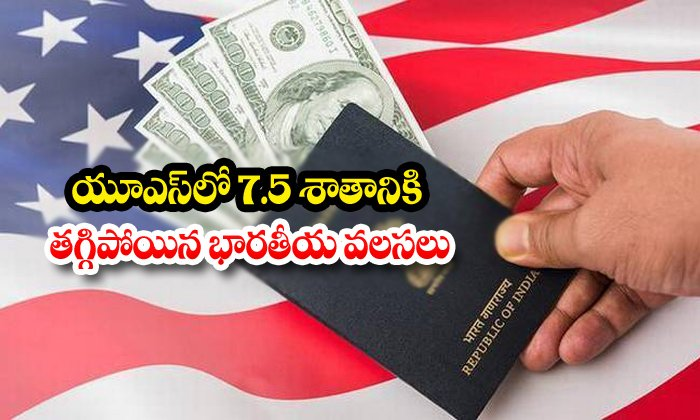 Indian Immigration To Us Down 7.5%