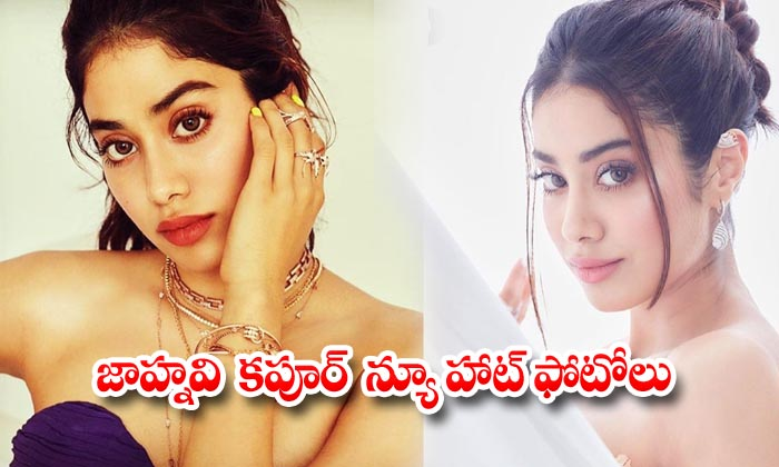 Janhvi Kapoor New Images - Telugu Bollywood, Bollywood Actress Janhvi Kapoor, Bollywood Model, Janhve Kapoor, Janhvi Kap High Resolution Photo