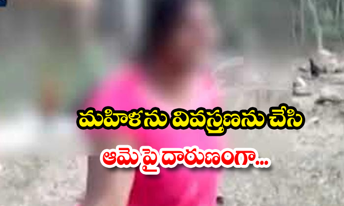 Latest News About Married Women In Ongole-Married Crime Married Ongole Ongole