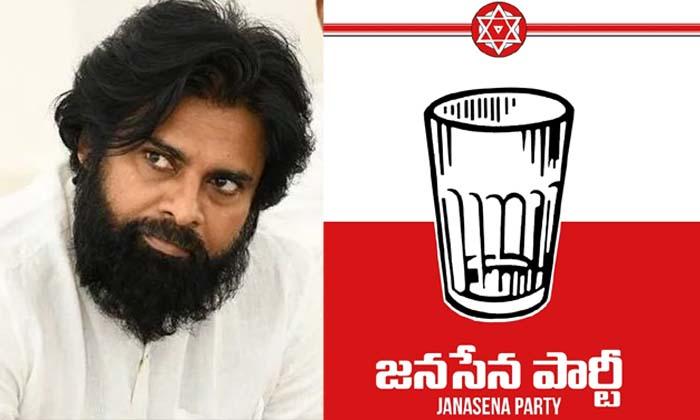 Telugu Bjp, Janasena Party, Janasena Party Latest News, Janasena Party News, Pawan Kalyan, Pawan Kalyan Latest News, Pawan Kalyan News, Tdp-Political