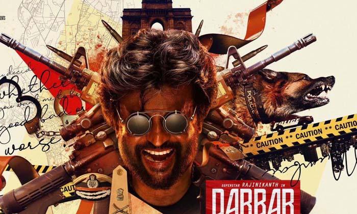 Latest Update About Rajinikanth Darbar Movie Collections-Darbar Darbar Collections Kollywood Nayanathara Nivetha Thomas