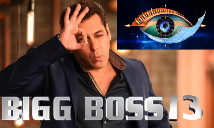 Telugu Bigg Boss, Bigg Boss 13, Bigg Boss Bollywood, Bigg Boss Season 13, Bigg Boss Season 13 Bollywood Latest News, Bollywood, Bollywood Latest News, Latest Controversy, Madhurima, Salman Khan, Vishal Aditya Sing-Movie