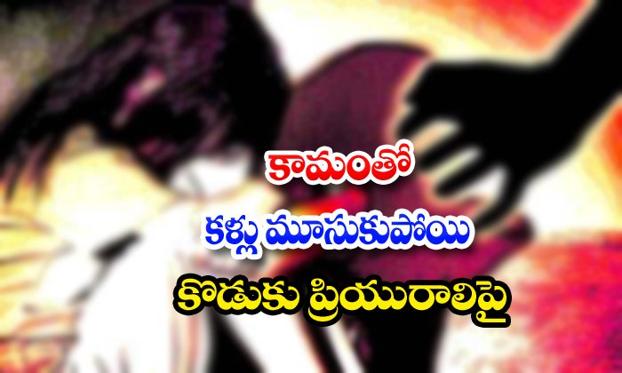 TeluguStop.com - Married Men Arrestedin Tamil Nadu