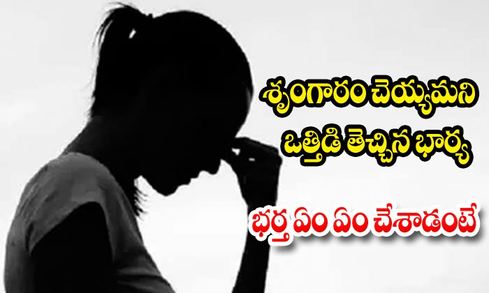 Married Women Complaint On Her Husband In Ahmedabad-ahmedabad Latest News,ahmedabad News,married Women,married Women Complaint,married Women In Ahmedabad-Telugu Trending Latest News Updates-Married Women Complaint On Her Husband In Ahmedabad-Ahmedabad Latest News Ahmedabad Married Ahmedabad