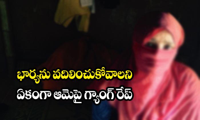 Married Women Raped By Three People In Odisha-Married Married News Odisha Crime Latest Odisha Local