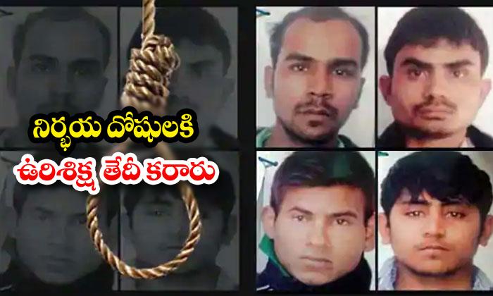 Nirbhaya Gangrape Convicts To Be Hanged On Feb 1-Hanged 1