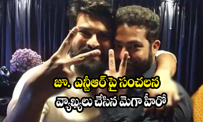 TeluguStop.com - Ram Charan Doing Sensational Comments On Jr Ntr