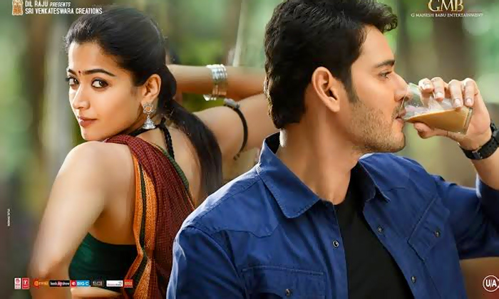 Telugu Anil Ravipudi, Mahesh Babu, Rashmika, Sarileru Neekevvaru, Telugu Movie News-Movie