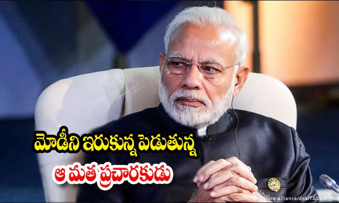 Zakir Naik Sensational Comments On Modi-bjp,caa,modi,pakistan,sensational Comments,zakir Naik Telugu NRI USA America Latest News (తెలుగు ప్రపంచం అంతర్జాతీయ అమెరికా ప్రవాసాంధ్రుల తాజా వార్తలు)- Visa I-Zakir Naik Sensational Comments On Modi-Bjp Caa Modi Pakistan Sensational