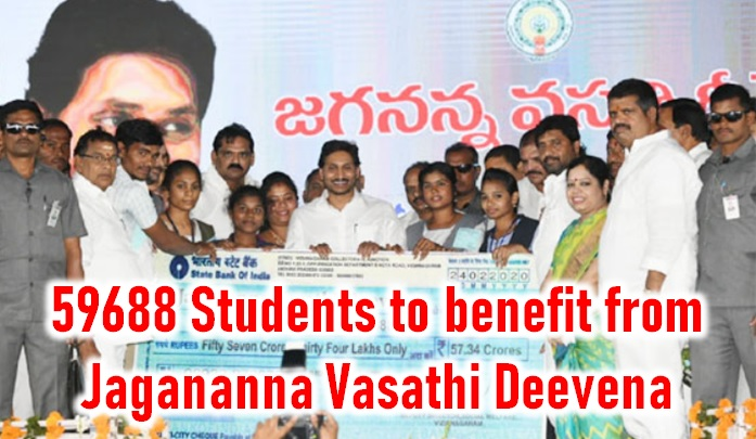 59688 Students To Benefit From Ys Jagan Jagananna Vasathi Deevena - Telugu Ap Cm Ys Latest News Comments On Chandrababu New Scheme