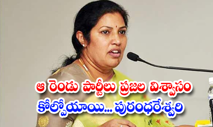 Ap Bjp Leader Purandeswari Sensational Comments On Cm Jagan - Telugu Ap Bjp Party Cm Mohan Reddy In Delhi Tour Polavaram Reverse Tenmdering