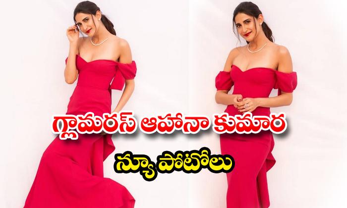 Glamorous aahana kumra latest images
