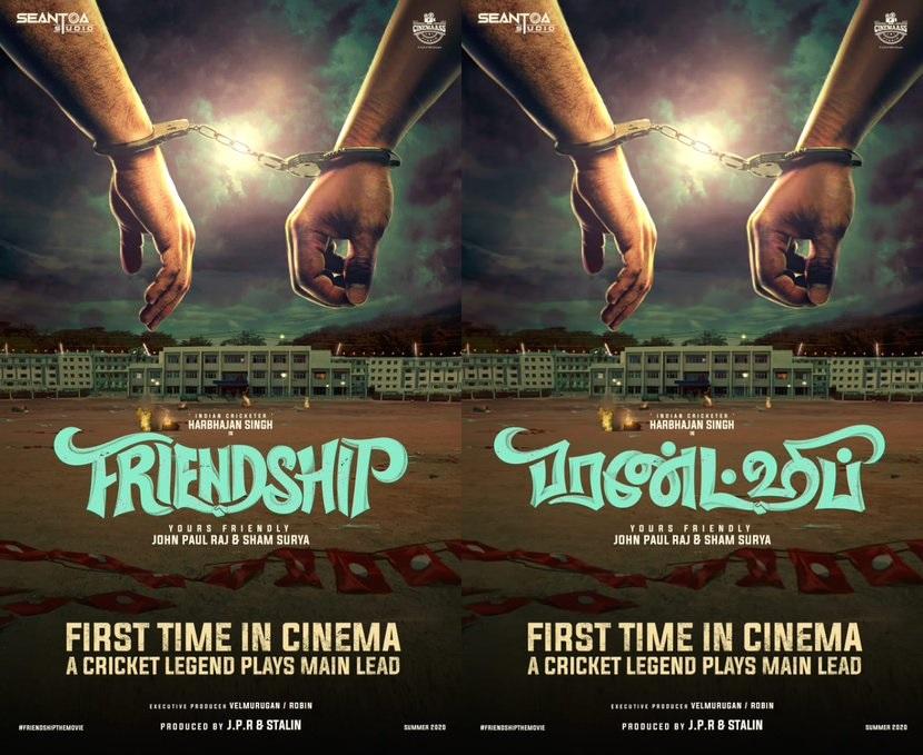 Telugu Harbhajan In Tamil Movie, Harbhajan Role In Friendship Movie, Harbhajan Singh Movie, Harbhajan Singh Movies-Latest News English