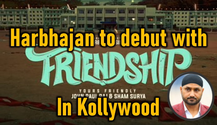Ace Spinner Harbhajan Singh To Debut In Kollywood With 'friendship'
