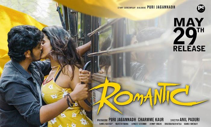 Akash Puri's 'romantic' Seals Its Release Date
