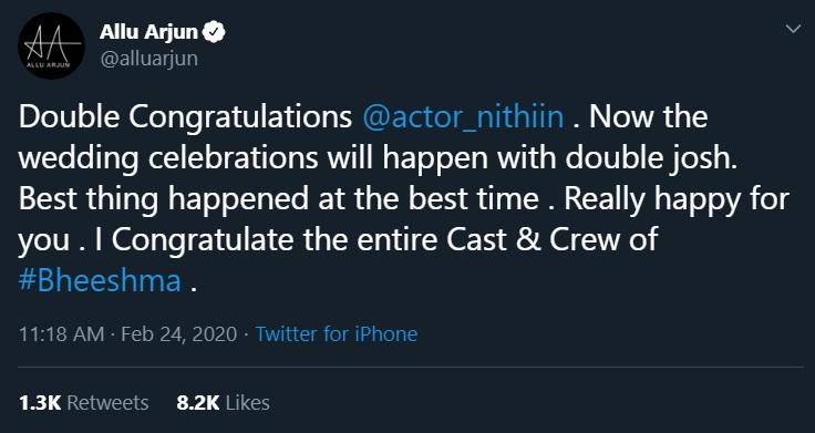 Telugu Nitin Bheeshma Movie Review, Nitin Marriage Date, Nitin New Movie, Nitin Shalini Reddy Marriage, Nitin Wife Name-Latest News English