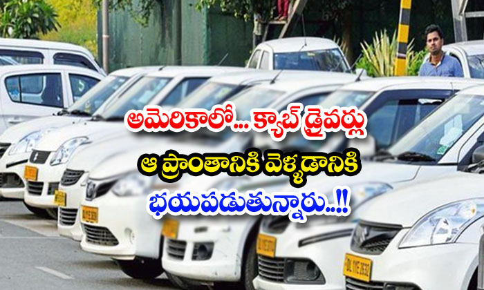 American Cab Drivers Fear To Go That Place - Telugu American, , Cab Drivers, China, Chinese, Corona Virus, Issue, Nri, Telugu Nri News-Telugu NRI-Telugu Tollywood Photo Image