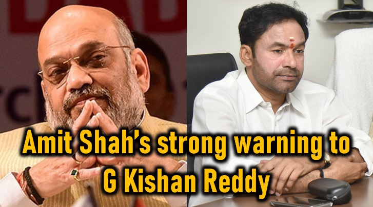Amit Shah Gives Strong Warning To G Kishan Reddy - Telugu And Modi Latest Statements Home Minister