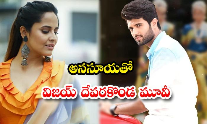 Anasuya And Vijayadevarakonda Movie Latest Update