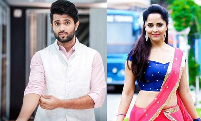 Telugu Anasuya And Vijayadevarakonda, Anasuya In Miku Matram, Anasuya Latest Update, E Cheputha, Tollywood Anchor Anasuya, Vijay Devarakonda Movie Update-Movie
