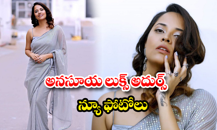 Anchor anasuya sizzles in her latest photos