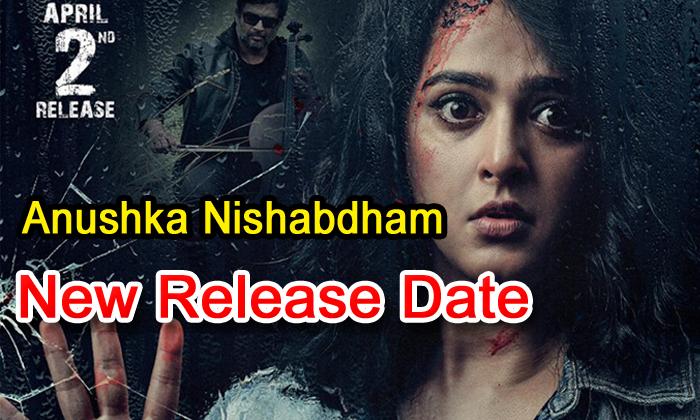 TeluguStop.com - Anushka Shetty's 'nishabdham' Confirms It's New Release Date
