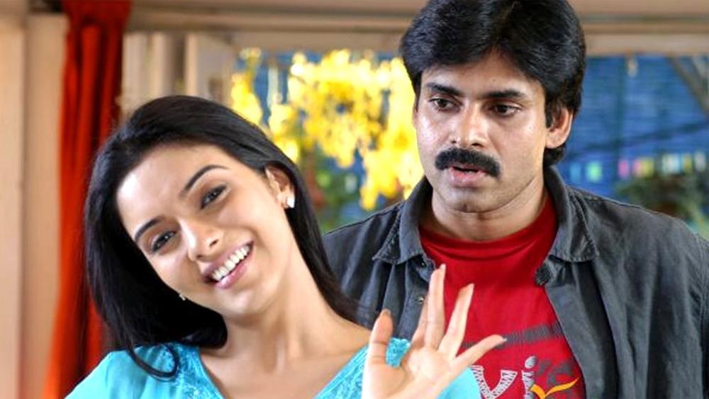 Telugu Amma Nanna Otamilammai, Annavaram, Assin, Pawan Heroine, Pawan Kalyan, అసిన్-Movie-Telugu Tollywood News Photos Pics