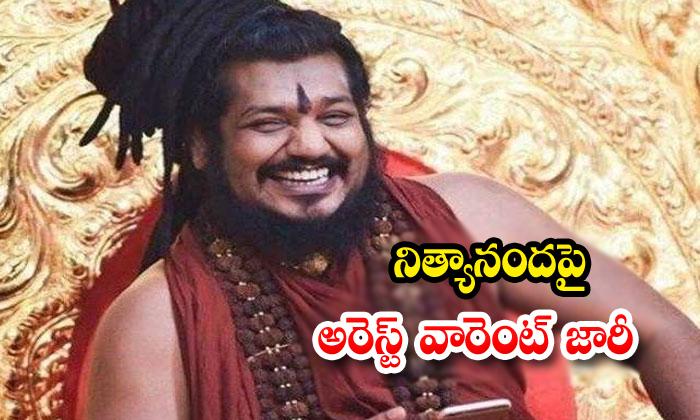 Bangalore Local Court Pass Arrest Warrant On Nithyananda - Telugu Kailash Country Karnatana