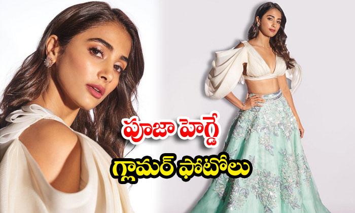 Beautiful pooja hegde latest images