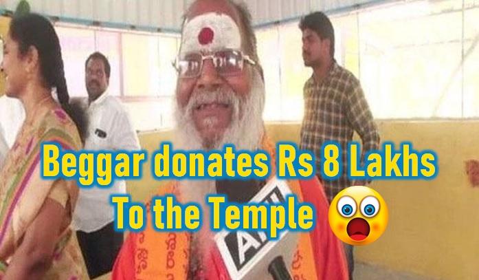 Viral: Beggar Donates Rs 8 Lakhs! - Telugu Donating Money Beggars Sitting Outside Temple How Much Earn Venumadhav Begging Scene