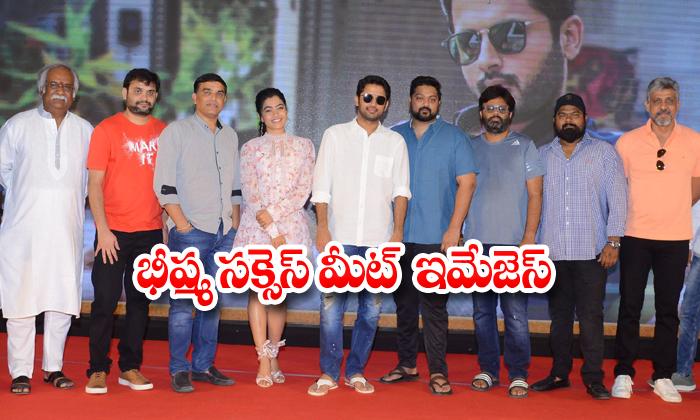 Bheeshma Movie Success meet images