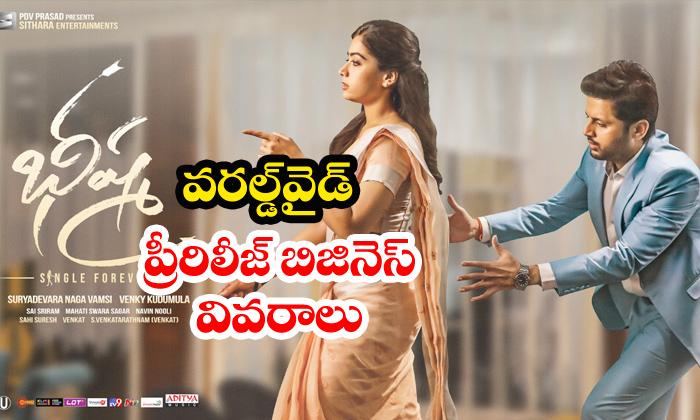 Bheeshma Worldwide Pre Release Business Details - Telugu Nithiin Rashmika Mandanna Venky Kudumula
