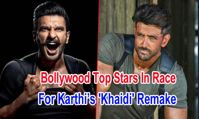 Bollywood Top Stars In Race For Karthi's 'khaidi' Remake