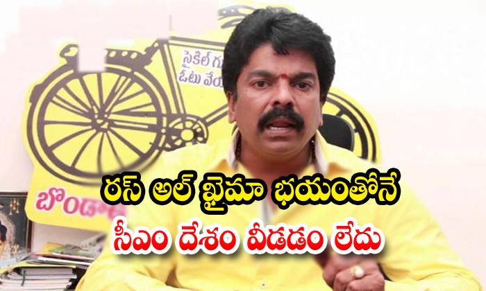 Bonda Uma Sensational Comments On Ap Cm Jagan - Telugu Ap Cm Mohan Reddy In Delhi Tour Investment Dubai Run All Kaima