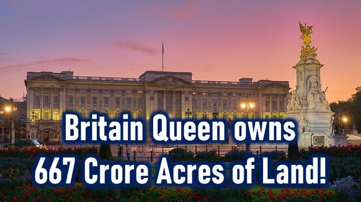 Britain Queen Elizabeth Alexandra Mary Owns 667 Crore Acres Of Land!