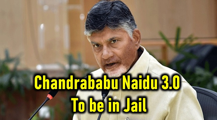 Chandrababu 3.0 Will Be In Jail - Analysis Telugu Corruption Charges On Cbn It Raids Heritage Ys Jagan To Send