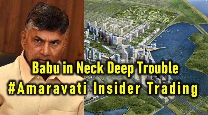 Chandrababu In Neck Deep Trouble @ Amaravati Insider Trading Scam