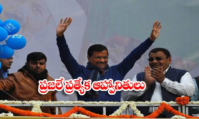 Delhi Cm Kejriwal Oath-Delhi Peoples Kejriwal Third Time Oath In