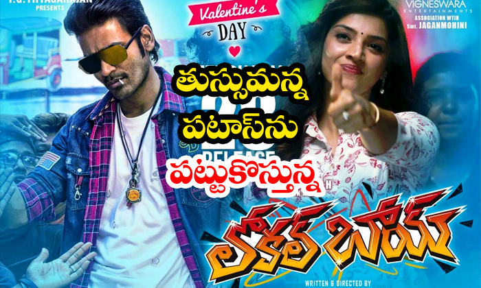 Dhanush Local Boy Release Date Fixed - Telugu Dhanush, Jagapathi Babu, Local Boy, Mehreen, Pattas, Telugu Movie News-Gossips-Telugu Tollywood Photo Image