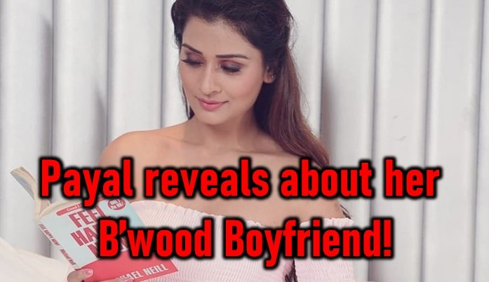 Did Rx 100 Beauty Payal Rajput Reveal Who Is Her Boyfriend? - Telugu Payal Rajput Boyfriend Name, Payal Rajput Instagram Photos, Payal Rajput Latest Images, Rx 100 Heroine Photos-Latest News-Telugu Tollywood Photo Image