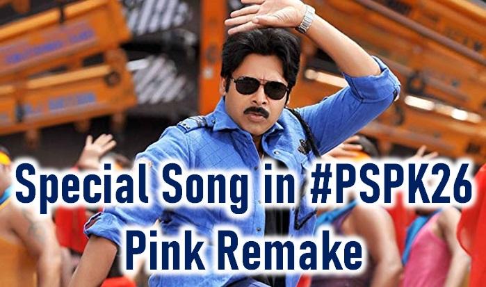 Dil Raju Brings-in More Masala For Pawan Kalyan Pink Remake!
