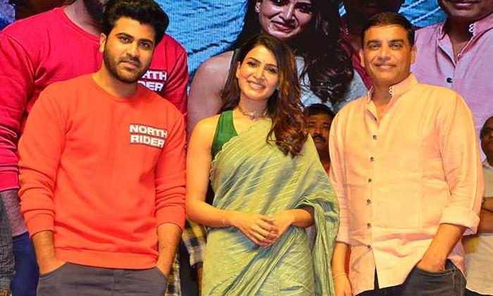 Dill Raju Hopes In Pink Movie Remake-Dill And Jaanu Dill Pawan Kalyan Jaanu Positive Tal Pawan Remake Tamil 96