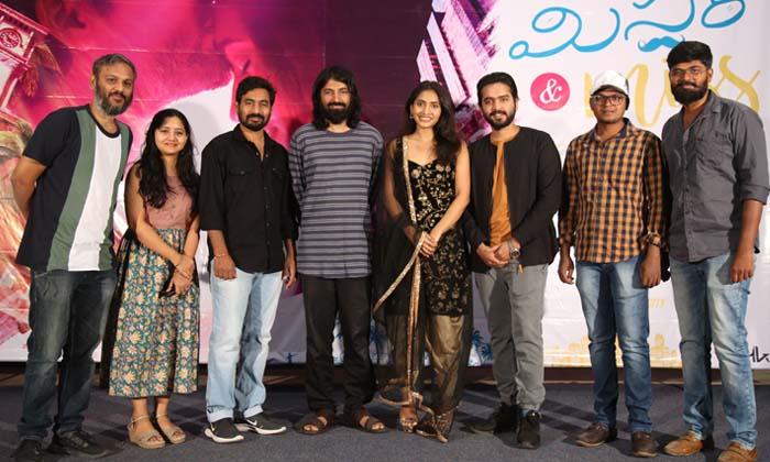 Telugu Director Nag Ashwin Launches Mr&miss Movie Trailer, Mr&miss Movie, Mr&miss Movie Trailer, Nag Ashwin-Movie