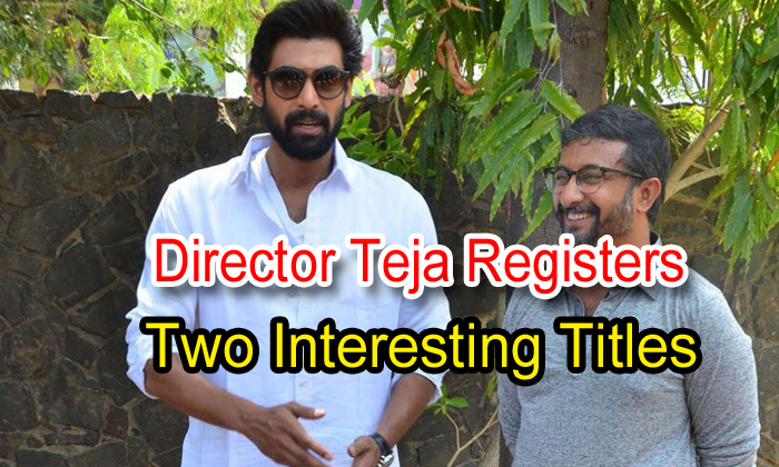 Director Teja Registers Two Interesting Titles
