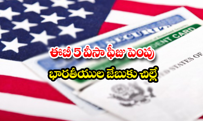 Eb-5 Visa: Indians Will Pay $50,000 More For Us Investor Visa From April