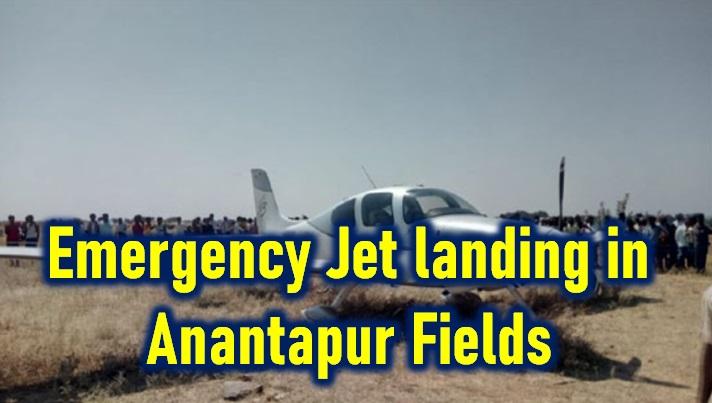 Emergency Jet Landing In Anantapur Agriculture Fields! - Telugu Flight Lands Fields