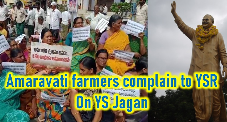 TeluguStop.com - Farmers Complain To Ysr Statue On Ys Jagan's Atrocities