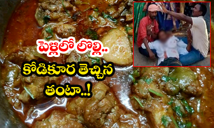 Fight For Chicken Curry In Srikakulam Marriage